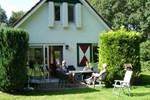 Апартаменты Holiday home Het BosmeerI