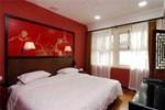 Beijing Courtel Hotel