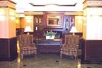 Отель Drury Inn & Suites Troy
