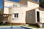 Апартаменты Holiday Home Campoverde Villa