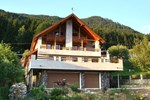 Апартаменты Holiday home Ruzomberok