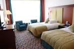 Отель Kempinski Hotel Amman