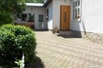 Апартаменты Villa Truskavets