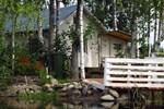 Апартаменты Cottage Tohmajärvi