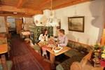 Отель Alm- & Wellnesshotel Alpenhof