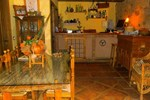 Гостевой дом Eras Altas