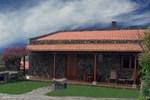 Отель Casa Rural Tia Lucila