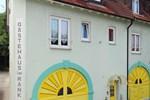 Мини-отель Gästehaus im Rank