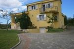 Апартаменты Villa Ivanka