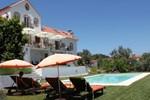 Мини-отель Casa nas Serras