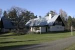 Апартаменты Laugu Guesthouse