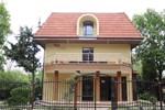 Гостевой дом Vila Ersan