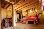 Мини-отель Clé du Paradis