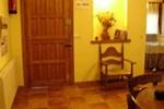 Отель Casa Rural El Carmen II