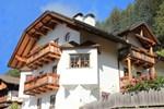 Отель Oberhuberhof