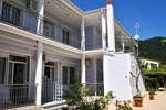 Апартаменты Villa Romantika