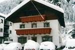 Гостевой дом Haus Paznaun
