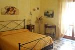 Мини-отель B&B Il Vecchio Messina