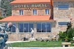 Отель Hotel Rural Casa da Eira