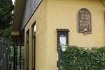 Гостевой дом Penzion Dukát