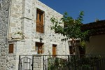 Villa Liljana Sivas