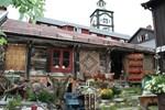 Гостевой дом Frøyas Hus