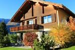 Апартаменты Swiss Apartment