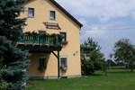 Гостевой дом Landhaus Rundblick