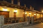 Апартаменты Apartamentos Rurales El Calama