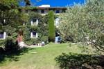 Гостевой дом Mémoires du Sud