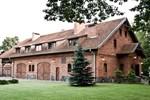 Отель Pałac Ciekocinko - Powozownia