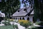 Гостевой дом Gáti Tanya