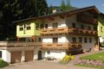 Мини-отель Haus Brandner