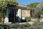 Гостевой дом Le Jardin d'Adam