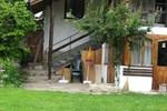 Апартаменты Bistrilishki Houses