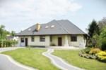 Гостевой дом Pensjonat Anna