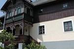 Отель Feriendorf Salza - Bauernhaus