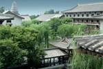 Garden  Xian