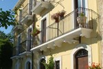 Апартаменты Residence Villa Valsi