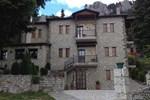 Отель Hotel Katafigio