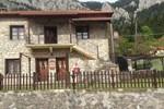 Апартаменты Patriko Mprizi