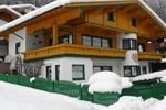 Апартаменты Appartementhaus Zillertal