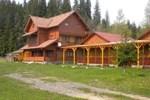 Гостевой дом Pensiunea Mara