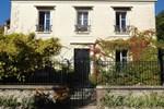 Апартаменты Le Clos de l'Eglise