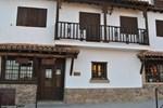 Отель Casa Rural La Toza