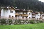 Апартаменты Haus Andrea Schiestl