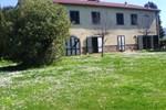 Отель Il Bosco Agriturismo