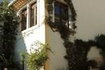 Гостевой дом Casal Dos 5