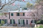 Апартаменты Ulivi e Corbezzoli