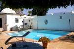 Апартаменты Cortijo los Ramos